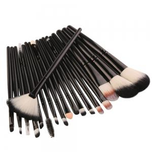 Cosmetic Fan-shaped Makeup Brush Suit -