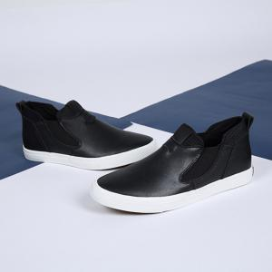 Men Lightweight PU Casual All Match Shoes -