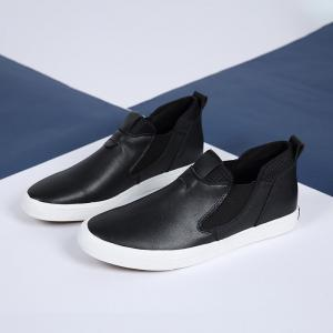 Hommes Léger PU Casual All Match Chaussures -