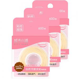City Shop CS0651 Natural Double Eyelid Paste Coiling-packed -