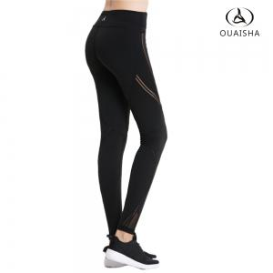 Breathable Mesh Fabric Elastic Tight Yoga Fitness Running Pants -