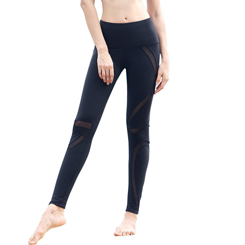 Trendy Yoga Tight Body Running Elastic Fast Dry Trousers