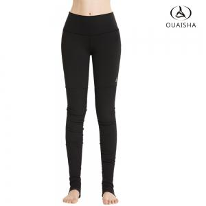 European Essar Dry Four Times Stretch High Elastic Fitness Training Yoga Pants -