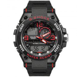 SMAEL 1603 Multi-Function Electronic Waterproof Sport LED Watch -