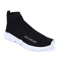 Popular Sports Running Air Travel Basketball Shoes -