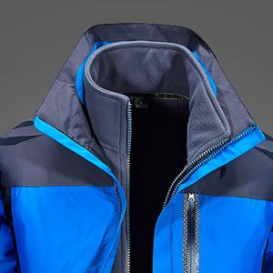 Casual Windproof Camping Outdoor Coat -