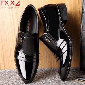 Business Suit Leather Shoes Low Help -