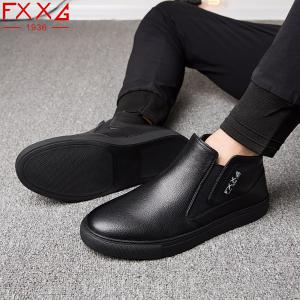 Fashionable Casual Leather Shoes -