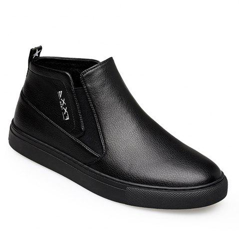 Best Fashionable Casual Leather Shoes