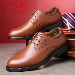 Leisure Leather Warm Shoes -