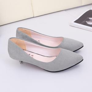Pointy Head Grind Arenaceous Small Shoes -