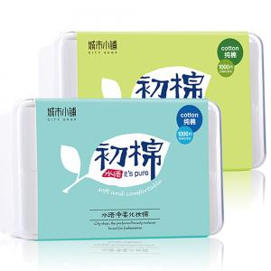 City Shop NCS214 Soft Makeup Cotton Pads -