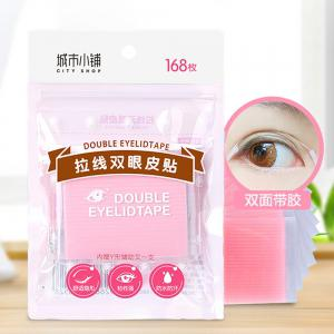 City Shop CS0652 Pull Line Double Eyelid Paste -
