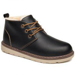 Winter Anke Plus Cashmere Cotton Martin Boots -