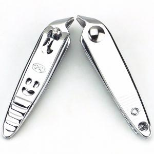 Smile Face Oblique Nail Clippers -