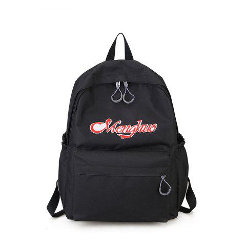 Fashion Embroidery Letters  Canvas Backpack