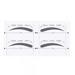 Bended Brow Paste Lazy Eyebrow Card 8 Pairs -