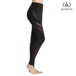 Fast Dry Yoga Tight Running Pants -