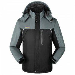 Slim Fashion Wind Men Warm Outdoor Jacket -