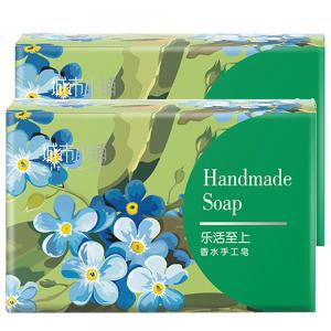 City Shop Happy First Handmade Soap 90G -