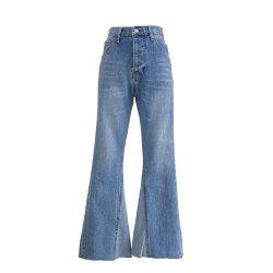 Temperament Long High Waist Wide-Legged Horn Jeans Trousers -
