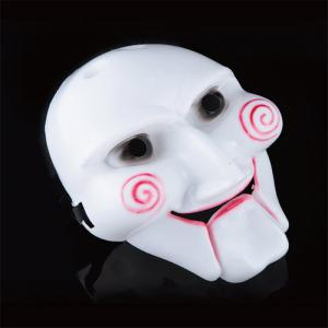Halloween Party Supplies Thème Masque Halloween Cosplay Costume Masque Effrayant Ghost Masques -