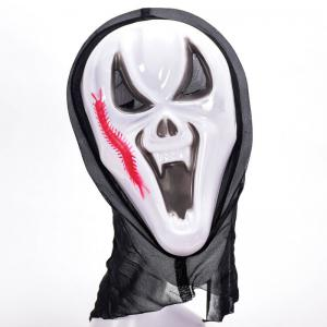 Funny Full Face PVC Realistic Scary Horror Mask Halloween Death Ghost Witch Grimace Scream Masks Party Mask Cosplay -