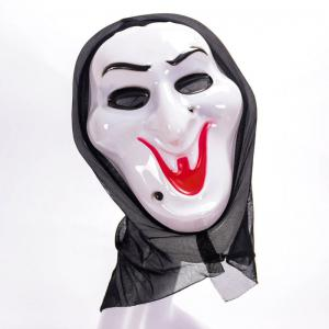 Mask Halloween Funny Full Face PVC Realistic Scary Horror -