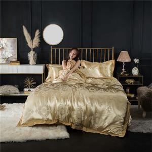 2018 New Bedding Sets Full Queen Size Cotton Satin Jacquard Duvet Cover Set MTL-J -
