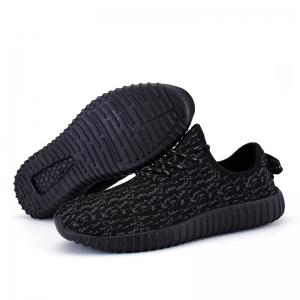 Casual Fashion Camouflage Coconut Flat Bottomed Sports Shoes -
