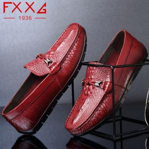 Crocodile Leather Flat Bottomed Casual Shoes -