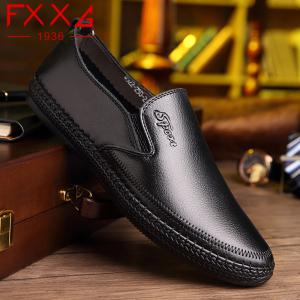 Single Shoe Flat Bottomed Casual Shoes -