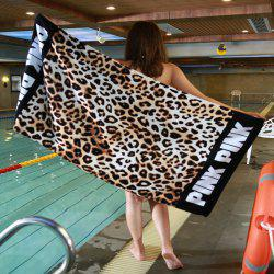 Pure Cotton Adult Swimming Beach Towel -
