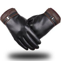 Autumn and Winter Men's Wash Skin Touch Screen Gloves PU Warm Outdoor Cycling Imitation Leather Gloves -