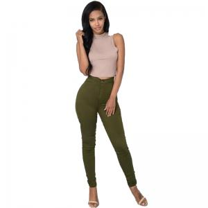 Skinny Solid Color Long Pants -