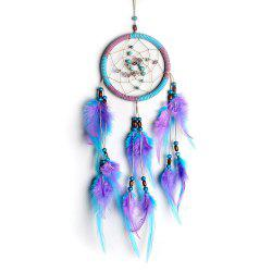 The New Violet Lucky Stone Dreamcatcher Household Pendant -