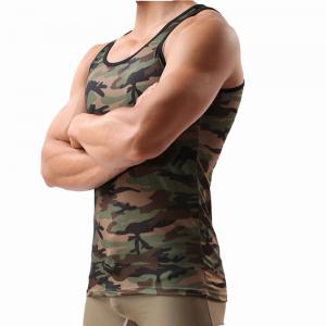 Masculine Camouflage Vest -