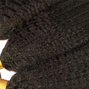 Kinky Straight Brazilian Human Virgin Hair Weave 10 - 24 Inch 200g/lot -