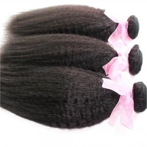 Kinky Straight 100 Percent Indian Human Virgin Hair Weave 10 - 24 inch 300g/lot -