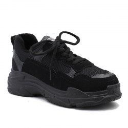 Comfortable Leisure Sports Shoes -