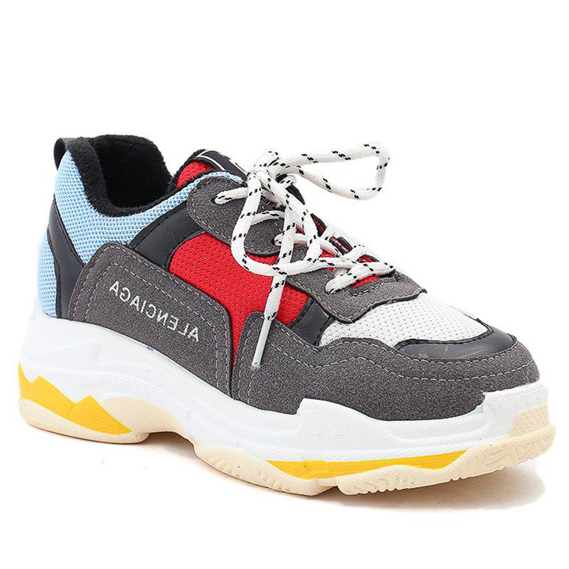 Trendy Comfortable Leisure Sports Shoes