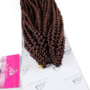18 inch Synthetic Kinky Curly Hair Extension for Black Woman Brown Color -