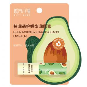 City Shop CS0600 Deep Moisturizing Avocado Lip Balm 3.5g -