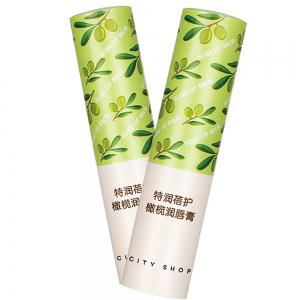 City Shop NCS075 Deep Moisturizing Olive Lip Balm 3.4G -