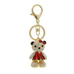 Cute Little Bear Keychain Animal Keyring Car Bag Accessory -