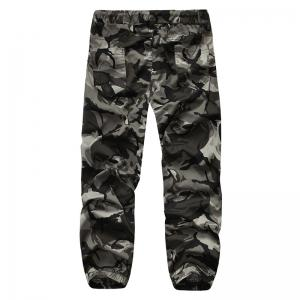 Recreational Equipment All-Match Elastic Camouflage Pants -