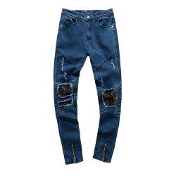 Spell Hole Trend Jeans -