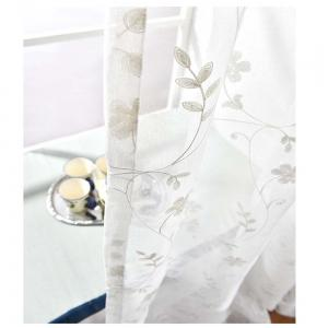 High Grade Embroidered Window Yarn Pastoral White Gauze 140cmx265cm -