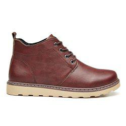 Fashion Worker Boots -