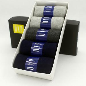 Men's 5 Pairs of Cotton Ankle Socks -